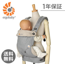 欢乐的喜悦保修1年ERGO插套拥抱串新生婴儿背带背着串灰色BCII360AGRY ERGOBABY捆绑的人机工程学宝贝捆绑