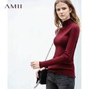 Amii极简优雅风微高领修身毛衣2018秋新女长袖纯色百搭打底上衣