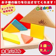 木制玩具益智玩具设定的形状匹配的木制拼图组合智慧板七巧板益智玩具木制积木