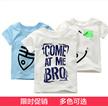 2017夏季新款童装 男童 女童短袖T恤半袖儿童打底衫宝宝上衣