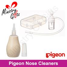 ♥鸽子♥鼻子清洁剂(正品)♥MinistryOfGifts♥