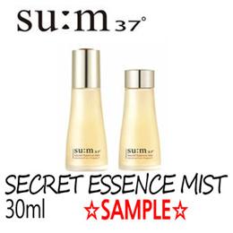 ☆SUM37☆ SECRET ESSENCE MIST ADVANCED SYNC PROGRAM 30ml x2ea★SAMPLE★