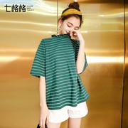 七格格春夏装T恤短袖女2018新款上衣韩版学生宽松ulzzang百搭条纹打底衫