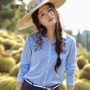 茵曼2018春装新款文艺范绣花蓝色竖条纹长袖衬衫女衬衣1881011134