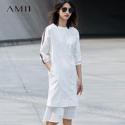 【限时秒杀】Amii[极简主义]圆领宽松织带装饰连肩中袖连衣裙11740600