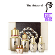[The history of 后 / ドフー]★秘貼 : 自生エッセンス 2種 スペシャルセット★  /  Bichup Ja Saeng Essence Special 2 Set /The history of whoo / 韓国コスメ /セット商品/フリーサンプル