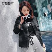七格格2017秋冬装新款深灰黑色后背刺绣衬衫式chic牛仔长袖韩版外套上衣女