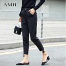 Amii[极简主义]印花休闲长裤女秋装2017新款直筒拼条裤子