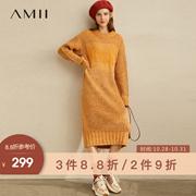 Amii极简法式复古慵懒风连衣裙2019女冬季新款提花针织中长款裙子