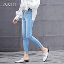 Amii[极简主义]率性不羁落差脚口九分裤女2018春毛边修身牛仔裤