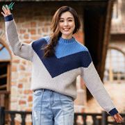 茵曼2017冬装新款半高领落肩长袖拼接色块套头毛衣女1874132449