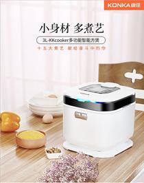康佳智能电饭煲KRC-30ZS88