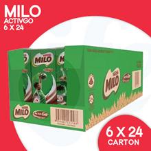 [NESCAFE]【Raya❤】MILO®UHT巧克力MALT包装饮料【MILO CARTON PROMO!】