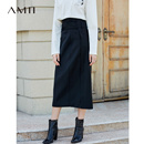 Amii[极简主义]现代感 100%羊毛半身裙女 2017冬装新直筒腰带裙子