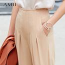 Amii极简ins中性chic西装裤2018夏季新弹力纯色拉链长腿显瘦下装