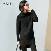 Amii[极简主义]休闲感 后开叉高领毛衣女 冬季插肩袖前短后长上衣
