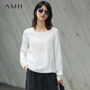 Amii[极简主义]2017夏装新款简洁圆领露背长袖纯色雪纺衫11733215