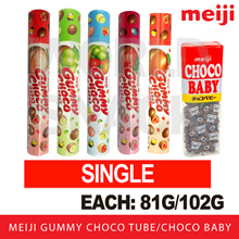 [日本SG]明治阿波罗/ Chocobaby /咖啡/软糖巧克力(苹果/桃/混合水果/马斯喀特/草