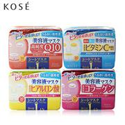 【日本进口】KOSE高丝 美容液面膜贴 抽取式面膜 30片
