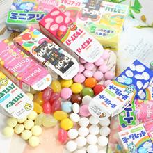 【北海道之恋】日本 海外原装正品  Meiji明治 迷你五宝什锦水果糖豆豆糖果63g宝宝儿童零食 (包税)