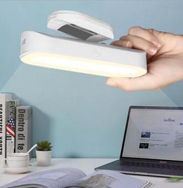 台灯护眼书桌学生学习阅读led充电床头寝室宿舍吸附式酷毙灯