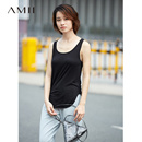【特价】Amii[极简主义]2017夏装新款修身清爽镂空莫代尔工字背心11723052
