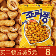 韩国进口食品克丽安大麦粒爆米花大把甜膨化休闲零食74g