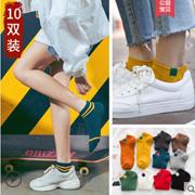 袜子女短袜浅口韩国可爱纯棉船袜女夏季低帮薄款韩版学院风中筒袜