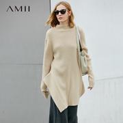 Amii[极简主义]休闲 创意开衩毛衣女 2017冬装新宽松高领落肩上衣