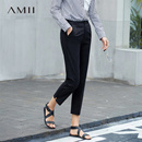 Amii[极简主义]2017夏装修身纯色拼接带口袋休闲九分裤女11740228
