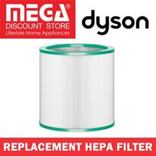 型号AM11 / TP02的DYSON更换HEPA过滤器