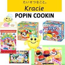 [KRACIE] [MEIJI] Cookin Popping日本DIY食用糖果/巧克力玩具/玩具为您的孩子!