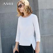 Amii[极简主义]通勤修身开叉拼接T恤女2018春新纯色长袖圆领上衣