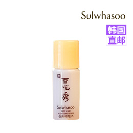 [Sulwhasoo] First Care Activating Serum Sample 4ml * 5ea (Total 20ml) / 윤조에센스