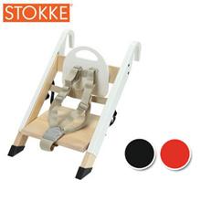 的Stokke的Stokke Handysitt椅子方便坐椅子便携式座椅婴儿椅北欧