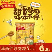 韩国进口海太蜂蜜黄油薯片食品 土豪网红土豆脆片休闲零食60g