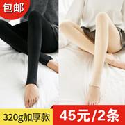加绒打底裤 女裤 秋冬神器 肉色 黑色 分层加厚保暖一体裤