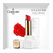 【香港直邮】Guerlain 娇兰亲亲滋润护唇膏2.8g|#R346 Peach Party|KissKiss Roselip Hydrating  Plumping Tinted Lip Balm