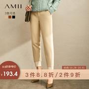 Amii极简时尚韩版小个子休闲九分裤女2019冬季新直筒橡筋腰针织裤