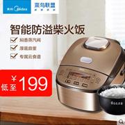 Midea/美的 MB-WFZ4016XM电饭煲正品家用智能煮饭电饭锅3-4人4L