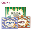 【海地村】韩国食品进口可瑞安 巧克力榛子威化蛋卷 可瑞安奶油 巧克力榛子威化饼47g 维也纳香草味咖啡夹心饼干72g|3款可选