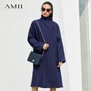 Amii[极简主义]通勤 羊毛毛呢外套女2017冬季新立体领襟开衩大衣