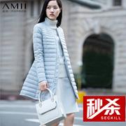 Amii[极简主义]冬大码侧拉链中长款羽绒服11571467