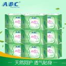 ABC卫生巾组合茶树棉柔亲肤透气贴身姨妈巾护垫9包Y9