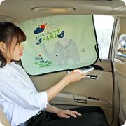 汽车防晒隔热遮阳板遮阳帘车用侧窗玻璃遮光遮阳挡车窗隔热遮光帘