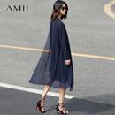 Amii[极简主义]2017春新品时尚设计款气质圆领雪纺连衣裙11760602