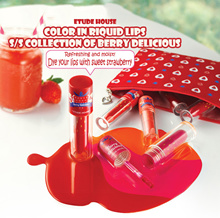 [ETUDE HOUSE]★BERRY DELICIOUS EDITION★液体颜色