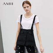 Amii极简街头chic中性马夹2018春季新款亚麻时尚背带口袋半身腰封