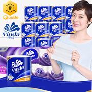 【维达】卷纸蓝色经典有芯纸巾 3层27卷140g卫生纸卷筒纸厕所纸整箱