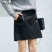 Amii[极简主义]街头风 印花半身裙女 2017冬装新宽松插袋拉链裙子